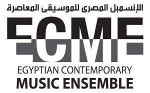 Ensamble-Logo