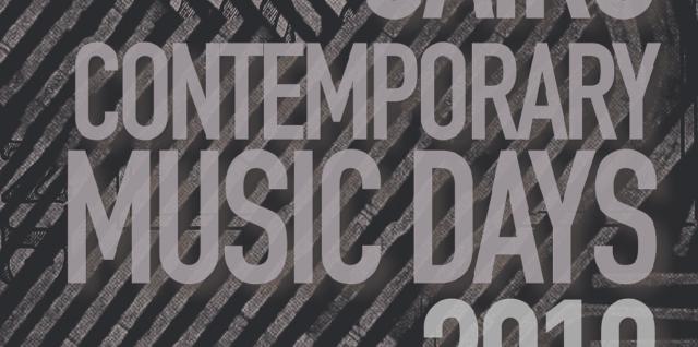 Cairo Contemporary Music Days 2018